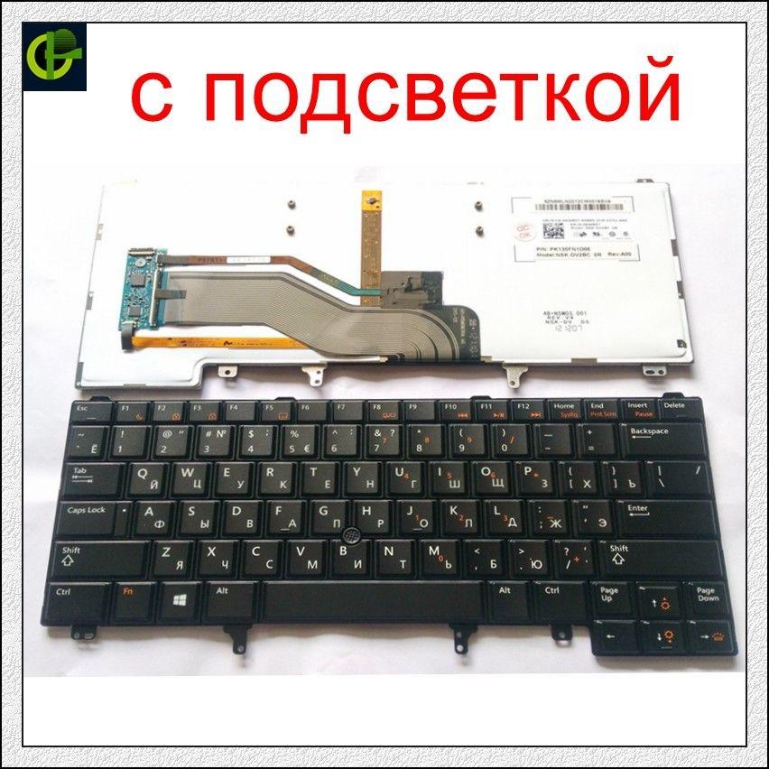 Nouveau Rétro-Éclairé Clavier Russe pour DELL E6420 E5420 E5430 E6220 E6320 E6330 E6420 E6430 E6430ATG E5420M E6430S xt3 E6440 e6230