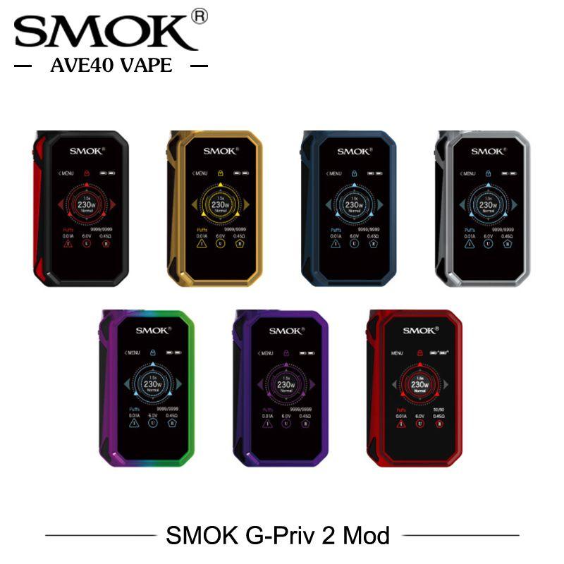 Original SMOK cigarette electroniqu SMOK G Priv 2 Mod Smok G-Priv II Vaporizer Vape 230w Box Mod Vaporizer Mod Vape Mod vaper