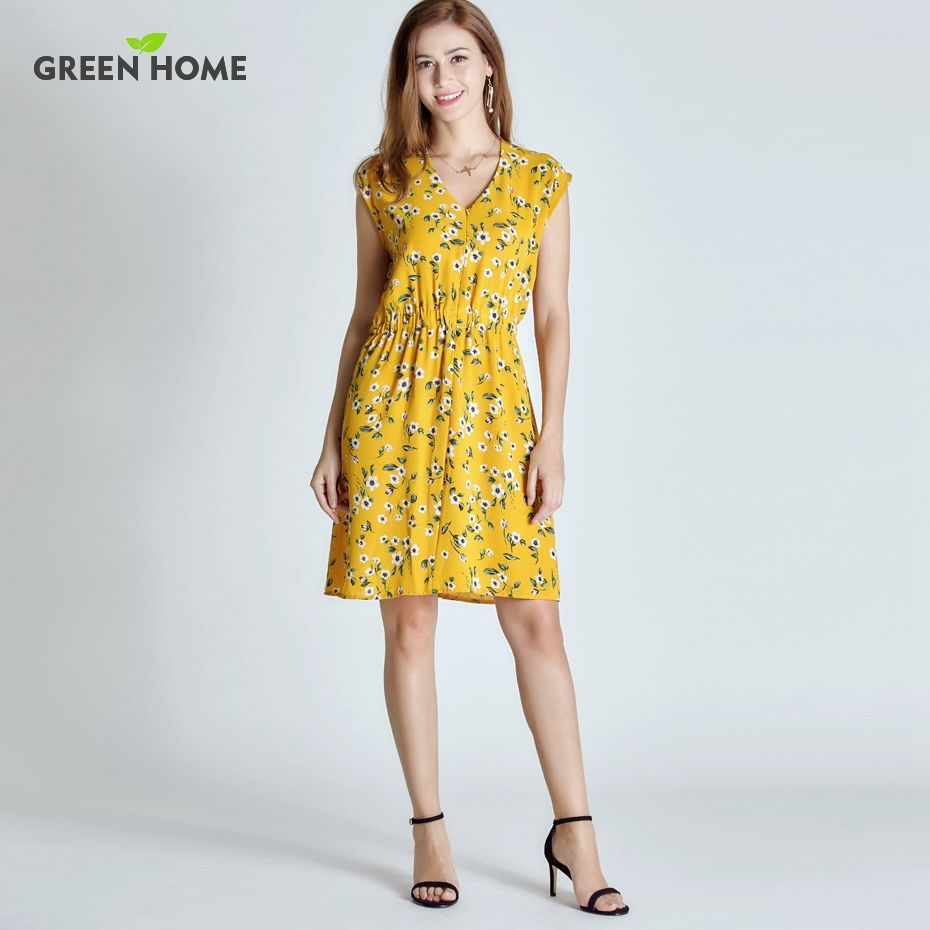 Green Home Floral Maternity Nursing Dress <font><b>Four</b></font> Colors Pregnancy Short Dress For Pregnant Women