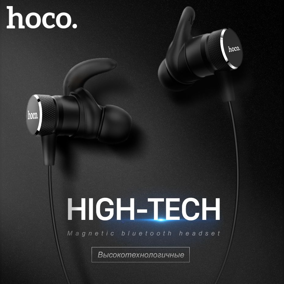 HOCO Magnetic Bluetooth Earphones Wireless Headset with Mic for iPhone Xiaomi Samsung <font><b>Stereo</b></font> In Ear Hook Earbuds Sports Running