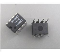 1PCS MSGEQ7 Band Graphic Equalizer IC DIP-8 MSGEQ7 NEW