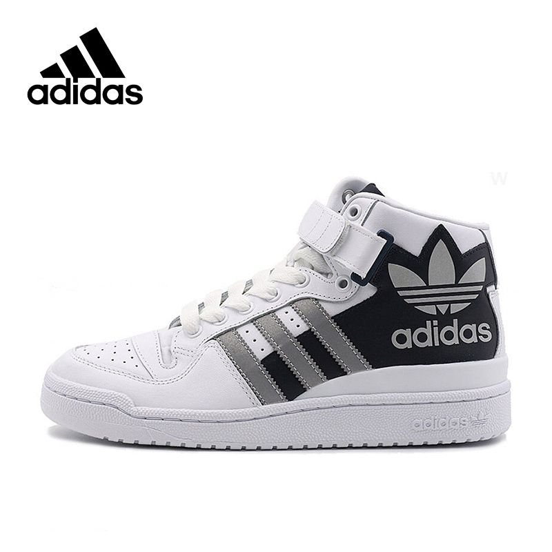 Authentic Adidas Originals FORUM MID RS XL Men's Skateboarding Shoes Sneakers Jogging Designer Sport Outdoor Good Quality BY3701