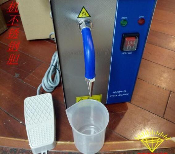 Schmuck dampfreinigungsmaschine dampfreiniger schmuck ausrüstung