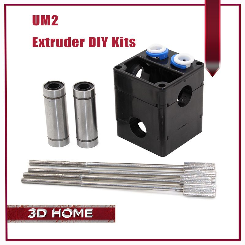 Free Shipping! Ultimaker 2 Extruder DIY kit HotEnd Dual Heads With LM6LUU For 1.75mm/3.0mm Filament UM2 Ultimaker 2