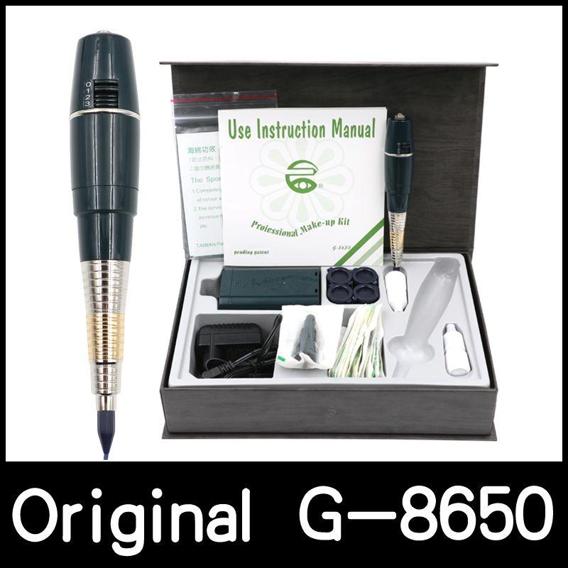 Kostenloser versand Batterie Original Taiwan Riesen sonne G-8650 permanent make-up maschine attoo maschine Professionelle G8650 Tattoo gun