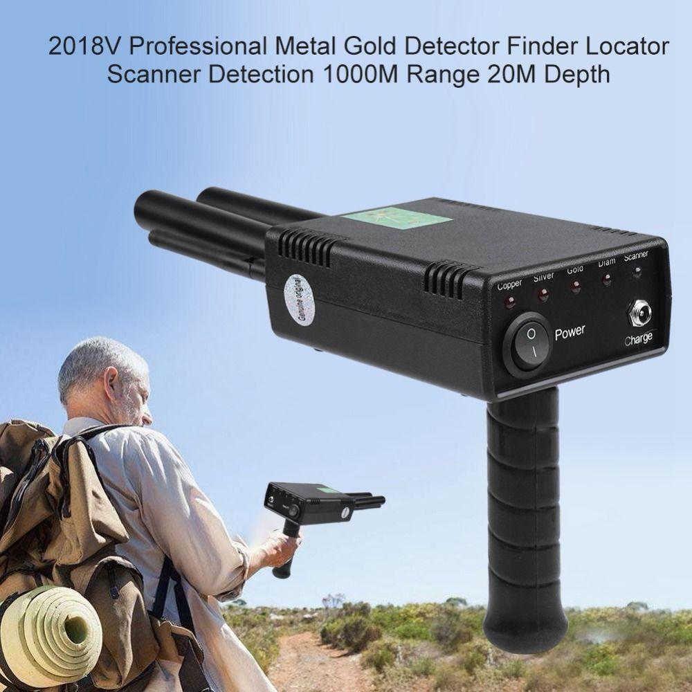 2018V Professional Metal Gold Detector Finder 1000M Range 20M Depth 100-240V EU US Plug