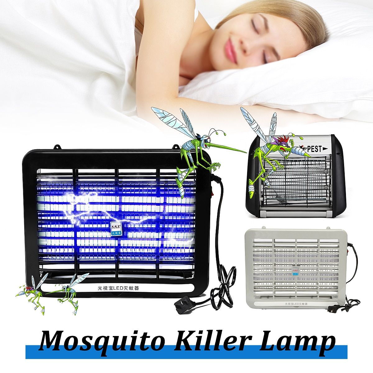 220V Electronic Indoor Bedroom Mosquito Killer Repellent Lamp Insect Killing Pest Bug Fly Zapper Trap 2W LED Night Light