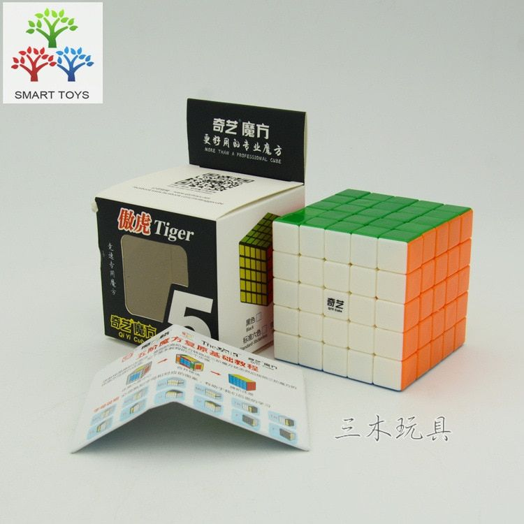 1 UNID Original QiYi MoFangGe 5x5x5 Magic Speed cube Puzzle Twisty Puzzle Profesional Ultra-suave Cubo Mágico Juguetes Para Los Niños