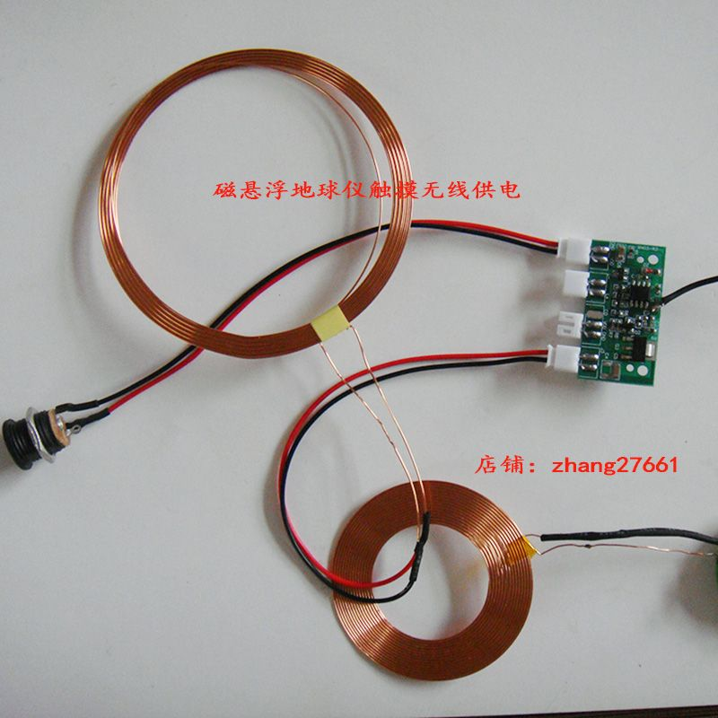 Magnetic Levitation Globe / Touch Wireless Power Supply Module / Touch Wireless Power Supply / Wireless Power Supply Module