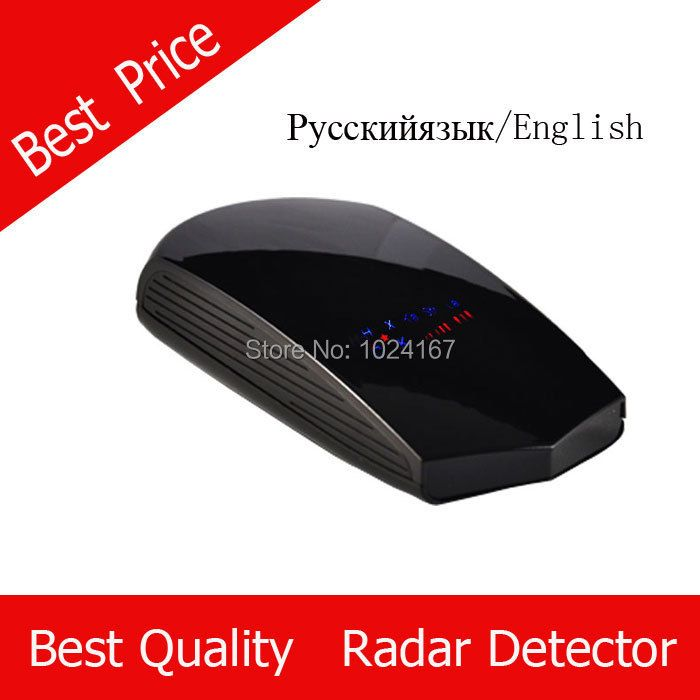 V3 Whole sale price voice alerting radar detector English and Russian option
