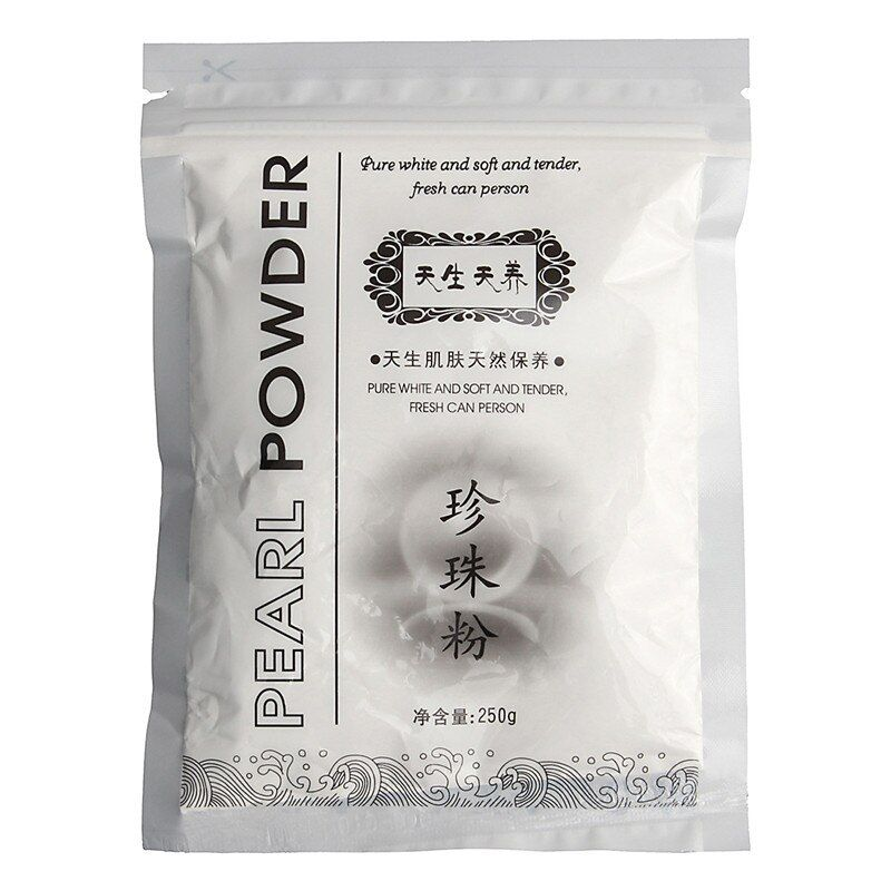 200g to 250g Pure Seawater Pearl Powder Face Mask Powder Professional Whitening Beauty Skin Face Care Oil-control DIY Mask Face