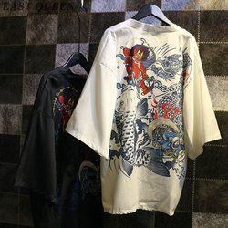 Традиционное японское кимоно женское японское кимоно для женщин Традиционная японская традиционная юката короткий юката AA1347