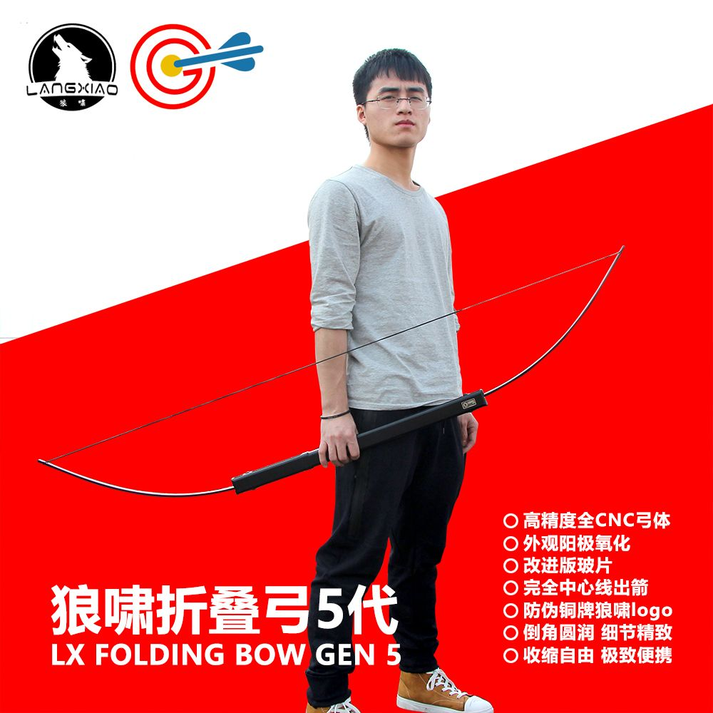 2017 New LX folding bow outdoor hunting survival bow most portable bow and archery shooting bow fishing 60lb bow in stock now