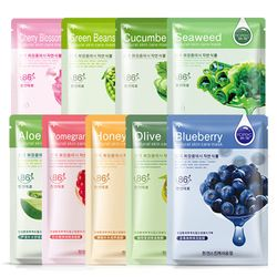 MASK for the face Blueberry Aloe Olive Honey Pomegranate Cucumber Plant face masks Whitening oil control facial mask Skin Care