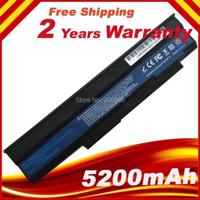 6 cellules batterie d'ordinateur portable pour Acer Extensa 5235 5635 5635G 5635Z 5635ZG eMachines E528 E728 AS09C31 AS09C71