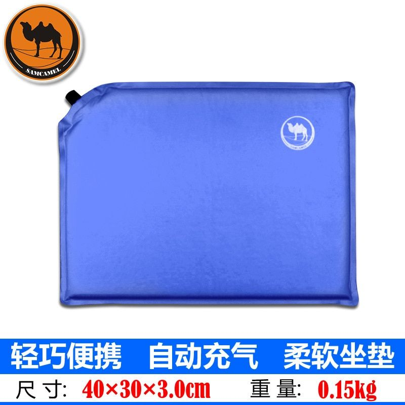 Small camel inflatable cushion automatic moistureproof mat tent floor seat pad 40*30*3cm easy carry for camping travel
