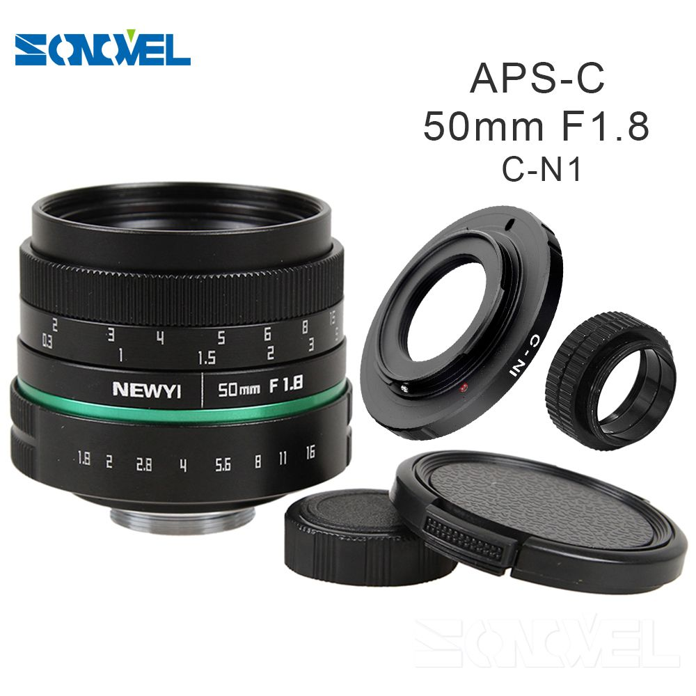 Kamera objektiv 50mm f1.8 APS-C multi-coated CCTV TV Objektiv Film + C-mount für Nikon 1 AW1 S2 J4 V3 V2 J3 V1 J1 J2 J5 mirrorless Kamera