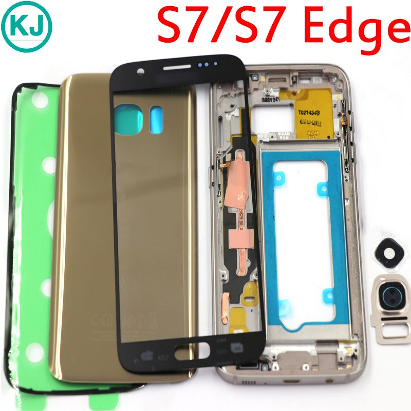 New S7 Edge / S7 Middle Frame Battery Back Cover For Samsung Galaxy G930F G935F Full Housing With Touch Glass Lens Sticker Glue