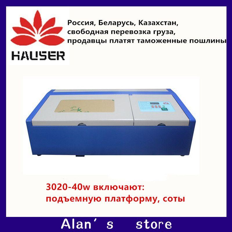 Freeshipping 3020 große power laser graviermaschine, Co2 laserengraver 40 watt, industrielle laser cutter, große macht lasermodul mini