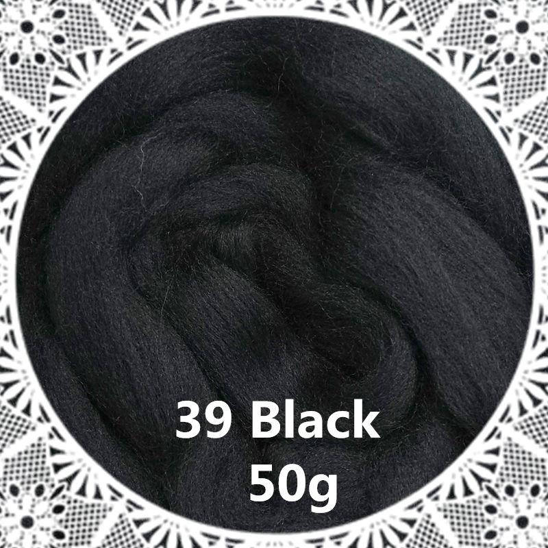 Livraison gratuite main Feutre De Laine pour le feutrage 50g Noir Parfait en Feutre Aiguilleté 45 #