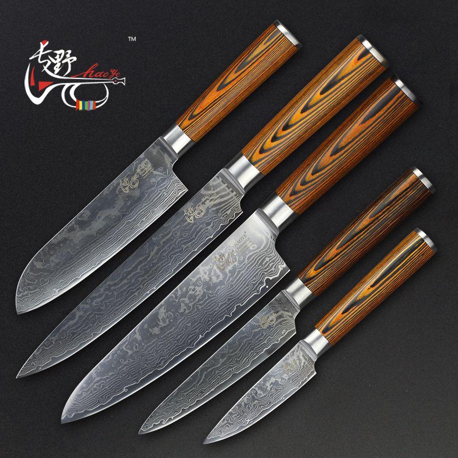 HAOYE Damascus steel five piece kitchen knives set Japanese hight quality chef santoku fruit knife Multipurpose Cutlery gift