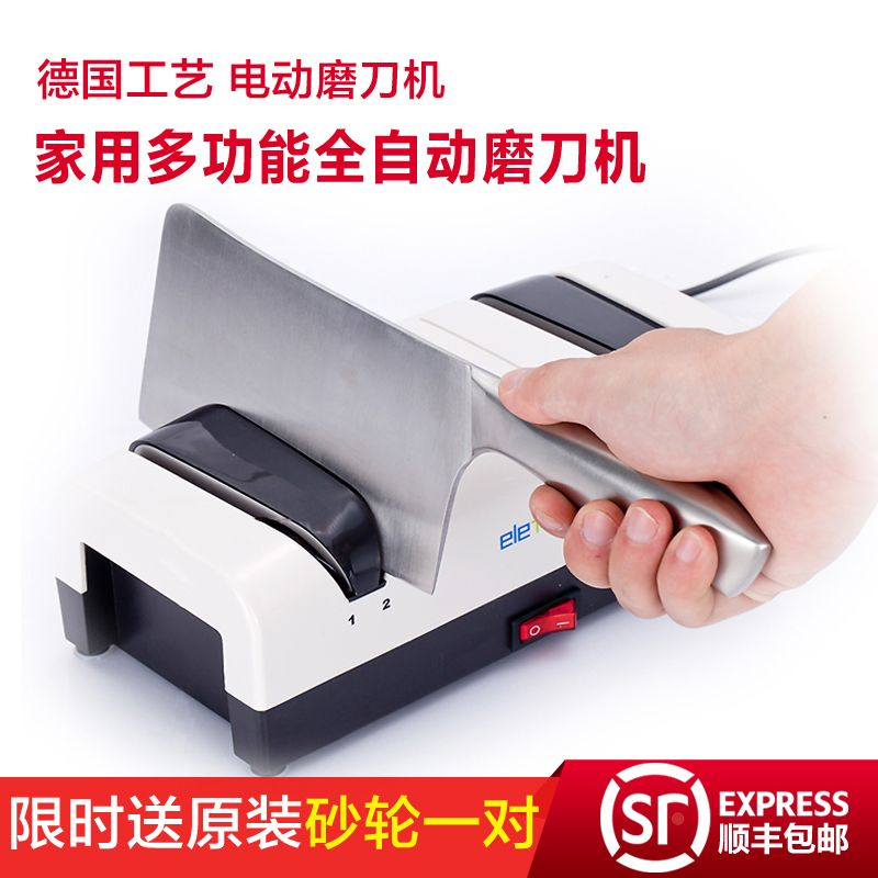 Eleture multifunctional electric fast knife sharpener <font><b>wheel</b></font> diamond automatic household electric knife sharpener