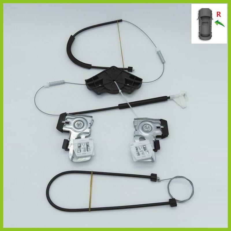 For Skoda Octavia A4 MK1 1997 1998 1999 2000 2001 2002 2003 2004 2005 2006 -2011 Window Regulator Repair Kit Front Right Side