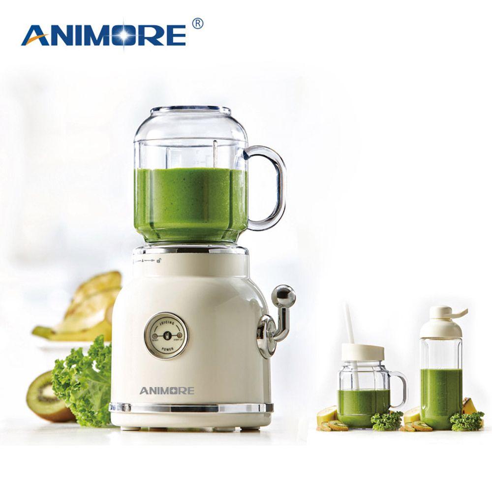 ANIMORE mélangeur de jus rétro fruits presse-agrumes bébé nourriture Milkshake mélangeur multifonction Machine à jus Portable mélangeur de fruits