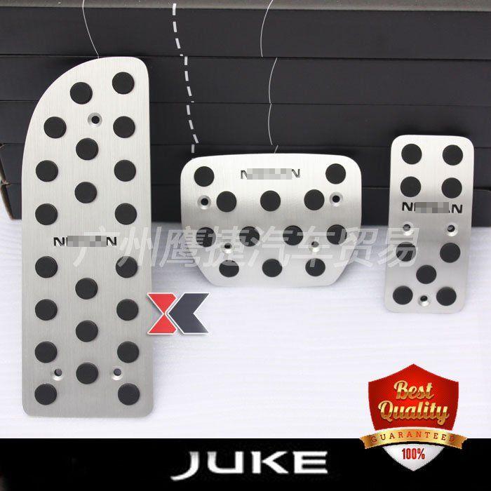Pédales automatiques de pied de pédale de voiture d'alliage d'aluminium pour la Transmission automatique de JUKE 2010-2018 aux pédales de pied de voiture