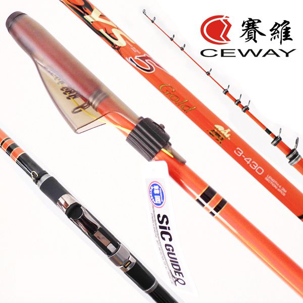 Carbon Rock Poles Bolognese ISO Fishing Rods CEWAY YS 5 GOLD Fishing Tackle Telescopic ISO Fishing Pole ISO Rod FREE SHIPPING