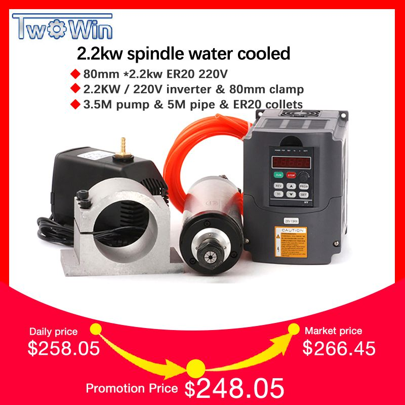 Water Cooled Spindle Kit 2.2KW CNC Milling Spindle Motor + 2.2KW VFD + 80mm clamp + water pump/pipe +13pcs ER20 for CNC Router