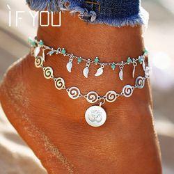 Si usted nuevo diseño flor hoja Multilayer tobillera espiral Vintage estilo colgante para las mujeres encanto cadena pie joyería