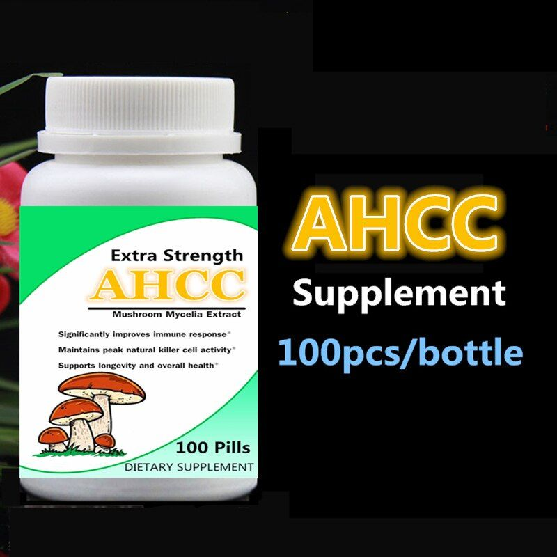 AHCC Supplement Extra Strength Mushroom Mycelia Extract Immune System Support Maintain Cell Activity 100pcs/bottle free shipping