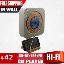 New Touch Key In Wall Mounted CD Player Support CD, Blue Tooth, FM Radio MP3, USB, 3.5mm Stereo Audio Out, Bamboo Stand Holder