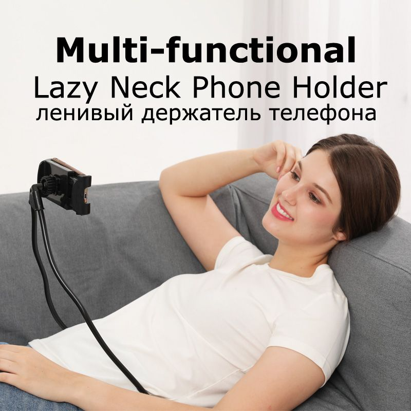 Moeff Quality Universal Lazy Neck Phone Holder Stand Cell Mobile Phone Holder Flexible Mount For Iphone Soporte Movil celular