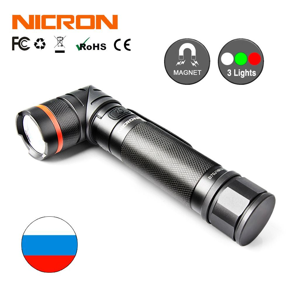 NICRON LED Flashlight 18650 5W Ultra Bright High Brightness Waterproof 3 Modes 300 Lumens CREE LED Torch B70 Magnet 90 Degrees