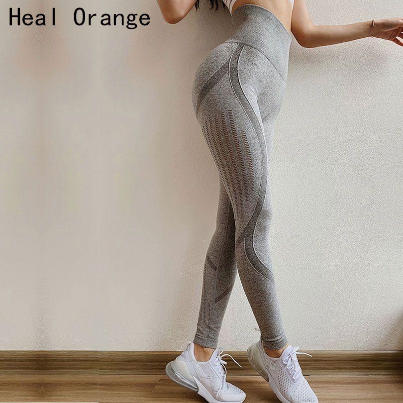 Leggings sans couture vitaux taille haute Leggings de Sport Leggings de Sport Fitness pantalons de Yoga Sportowe collants de course