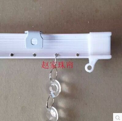 1 m Rails Cristal perle rideau Rideau Ligne Circuit Dédié tringles à rideaux suspendus tige