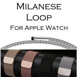 Cinta faixa de Relógio Milanese Laço Para Apple 42mm/38mm iwatch 4 3/2/1 Inoxidável apple Relógio milanese pulseira de aço série 4 40mm