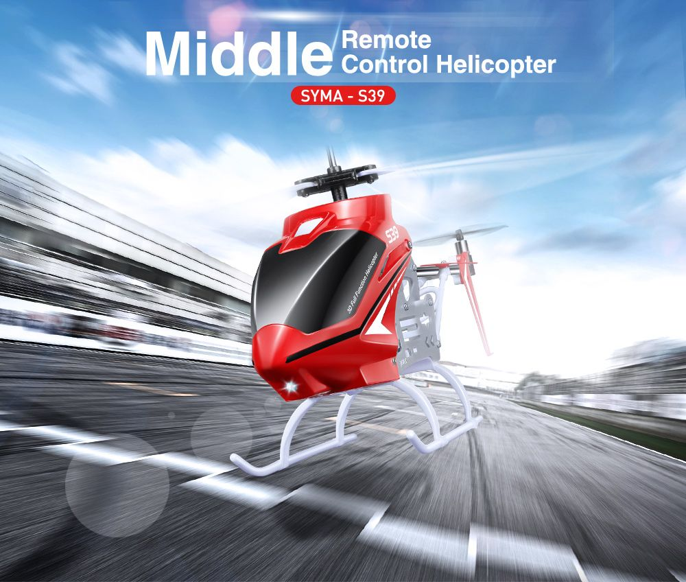 SYMA S39 RC Helicopter Aircraft With Gyro Flashing Light Remote Control Helicopter RC Aircraft Shatterproof Toys For Children