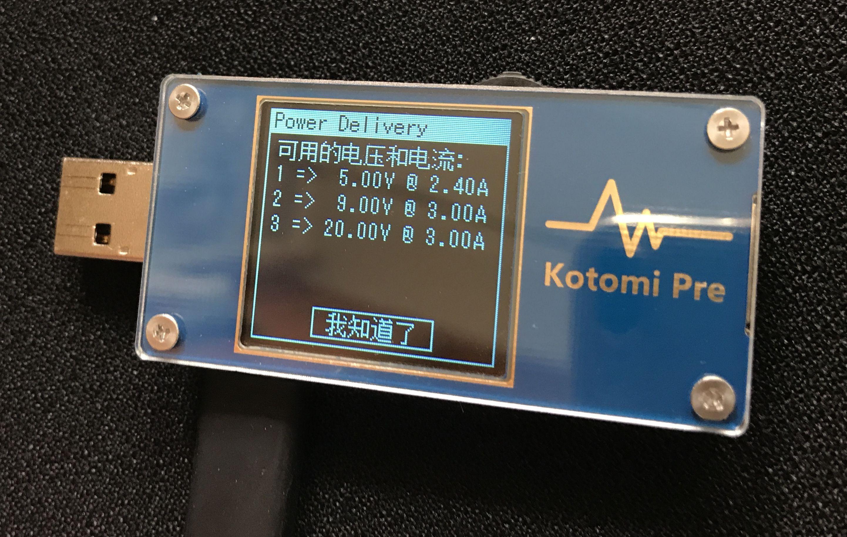 The Kotomi Premium USB Voltage Meter USB Table QC/PD Triggers PD Testing Meter Kotomi Pre