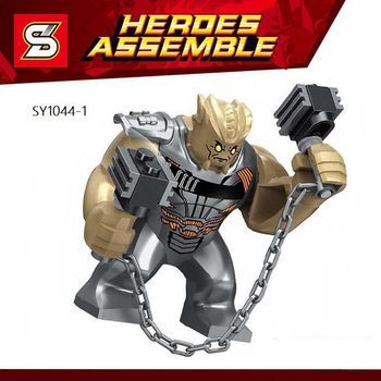 Single Sale Super Heroes Cull Obsidian Figures Avengers 3 Infinity War Bricks Action Building Blocks Children Gift Toys SY1044-1