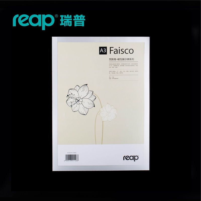 5-pack Reap 3126 Faisco A3 297*420mm PVC magnetic office badge indoor Wall Mount Sign Holder display INFO poster door sign