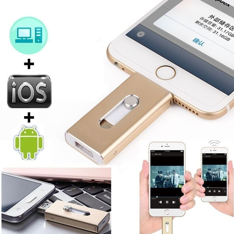 Clés USB Android 32G 64G 128 bâton de mémoire pour IOS11 iPhone 8, 7 Plus 6 S ipad/PC lecteur Flash OTG Flash de stockage externe