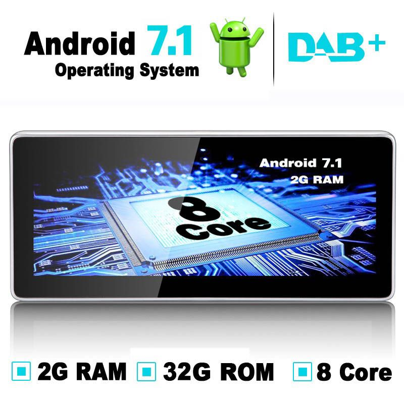 10,25 zoll 32g ROM Android 7.1 Auto GPS Navigation System Radio Player DVD Media Stereo für Audi A4L für Audi a5 Q5 2009-2015