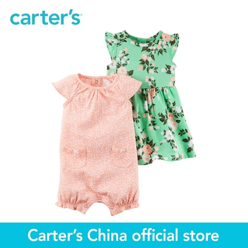 Carter's 2pcs baby children kids 2-Piece Dress & Romper Set 121H239,sold by Carter's China official store