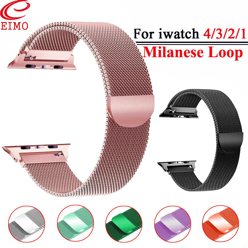 EIMO Milanese Loop strap For Apple Watch band iWatch band 42mm 38mm 44mm 40mm Bracelet for apple watch 4 3 correa Accessories