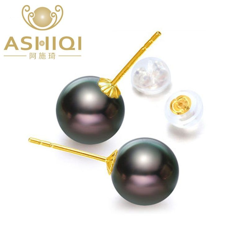 ASHIQI 18K Yellow Gold Tahitian Pearls Earrings 8-9mm Natural Black for women Classic stud earrings Perfectly Round