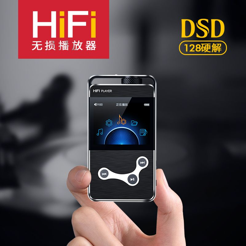 ZIKU HK-X9 High Fidelity Lossless Music HIFI DAC+ DSD Professional MP3 Music Player Fever Portable Lossless Music Player DAP