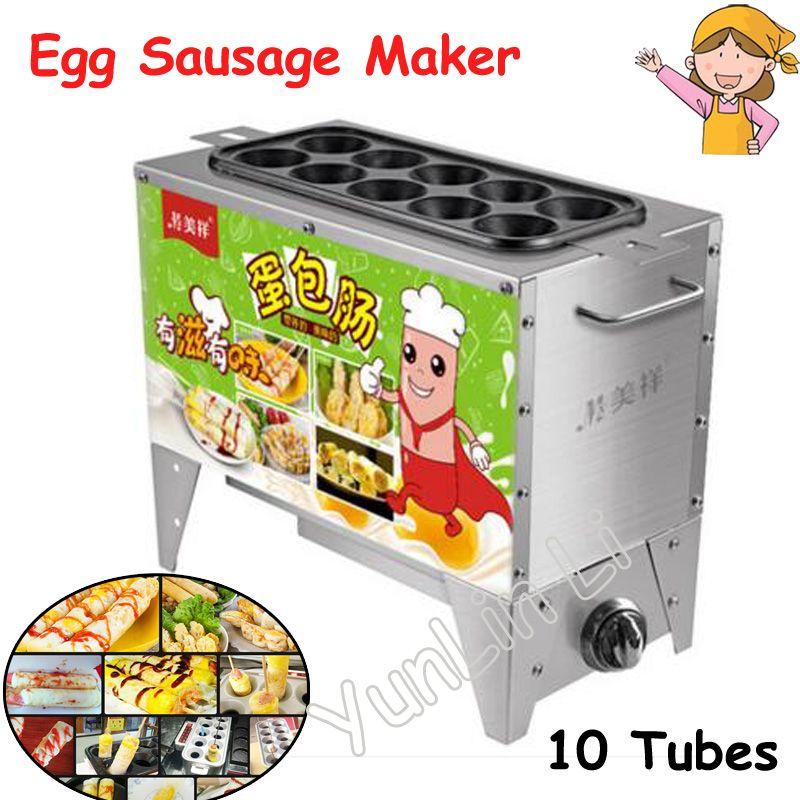 LPG 10 Tubes Egg Sausage Maker Egg Bowel Machine Barbecue Pill Maker Omelet Breakfast Eggs Roll Maker JDQ1001